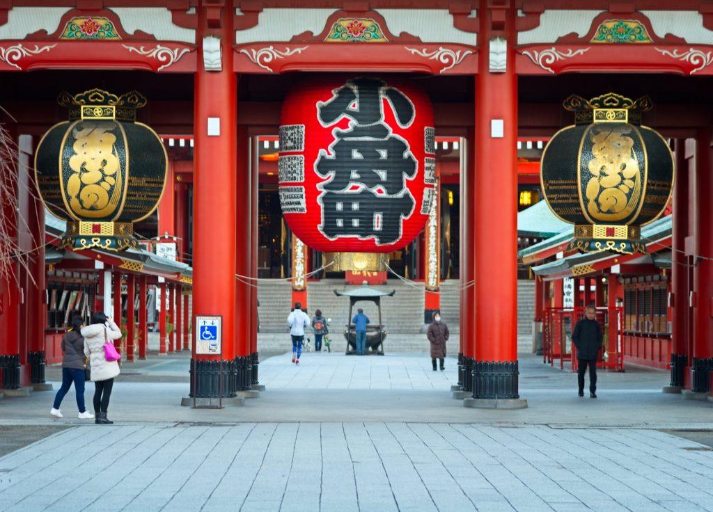 Japonia Manalay - biuro podróży