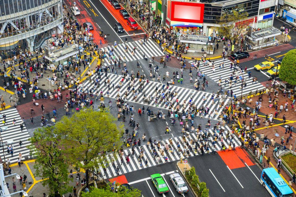 Japonia zaludnienie
